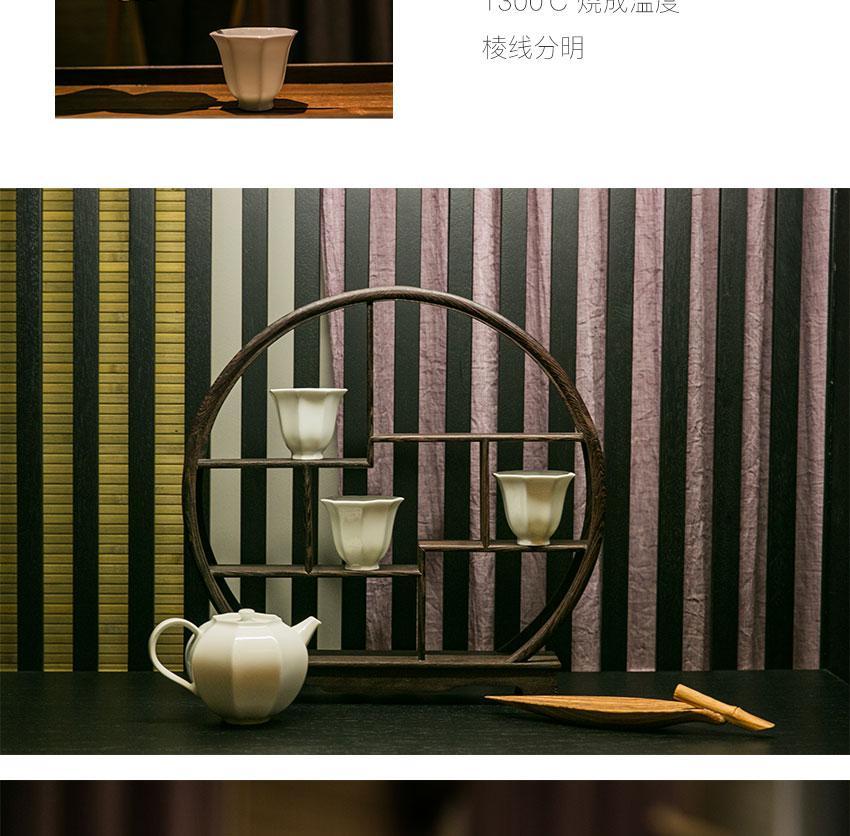 「长石瓷作」八角灯笼茶具_05.jpg