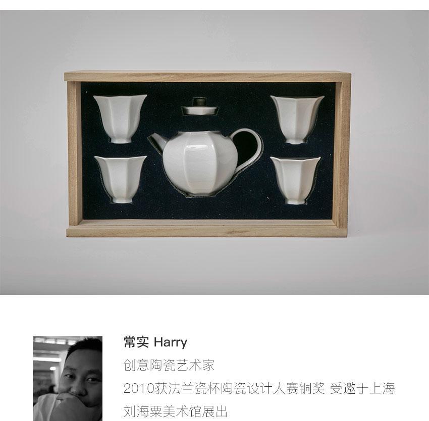 「长石瓷作」八角灯笼茶具_09.jpg