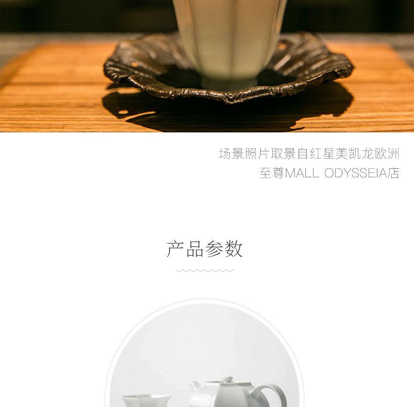 「长石瓷作」八角灯笼茶具_07.jpg