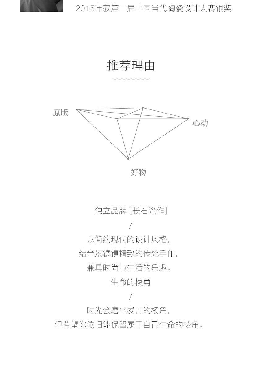 「长石瓷作」八角灯笼茶具-恢复的_10.jpg