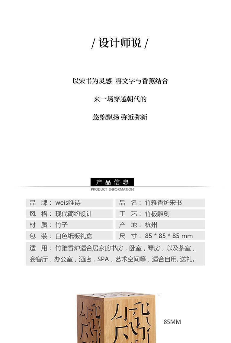 详情页9_09_03.jpg